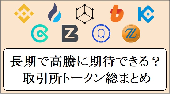 f:id:Yuki_BTC:20180520152525j:plain