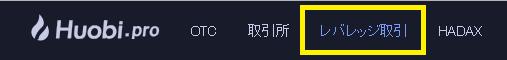 f:id:Yuki_BTC:20180528192516p:plain
