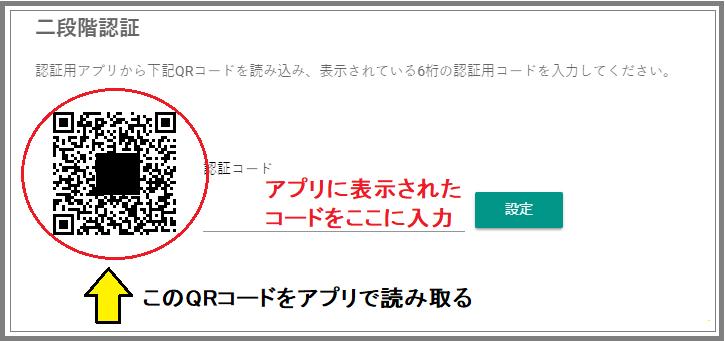f:id:Yuki_BTC:20180602151536p:plain