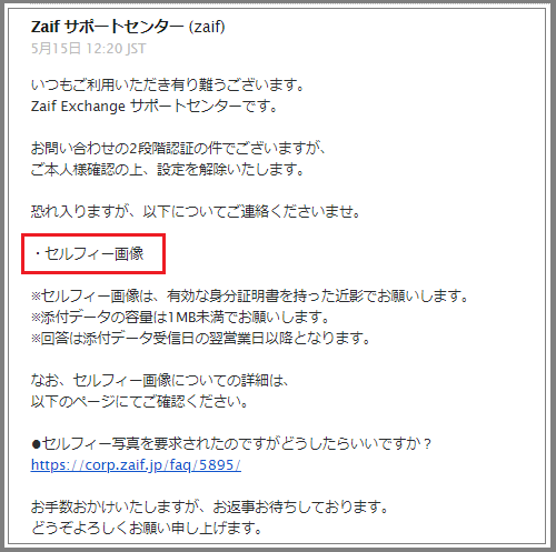 f:id:Yuki_BTC:20180602163502p:plain
