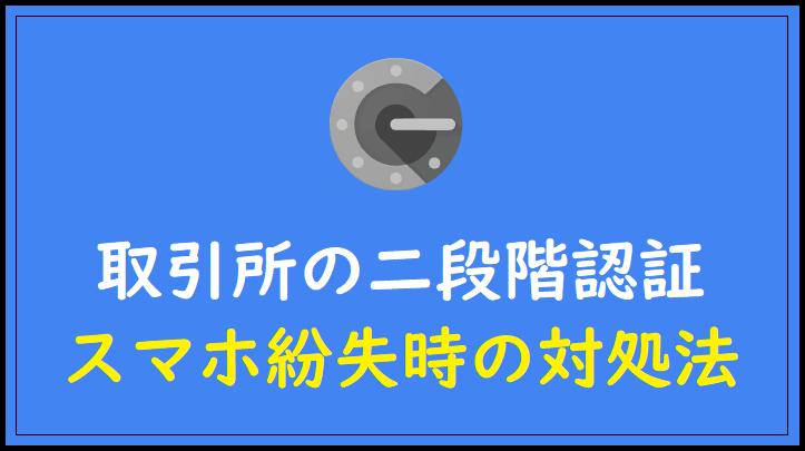 f:id:Yuki_BTC:20180602165811p:plain