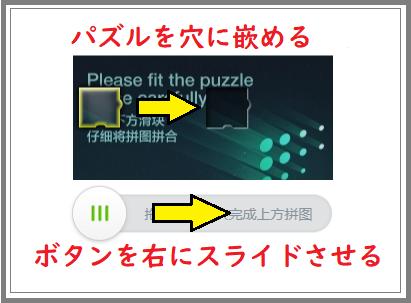 f:id:Yuki_BTC:20180606143521p:plain