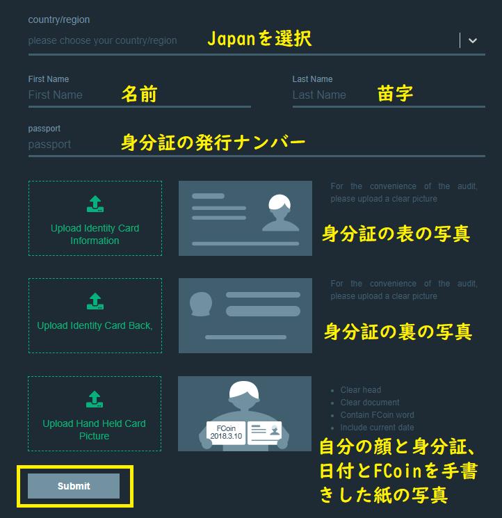f:id:Yuki_BTC:20180606165044p:plain