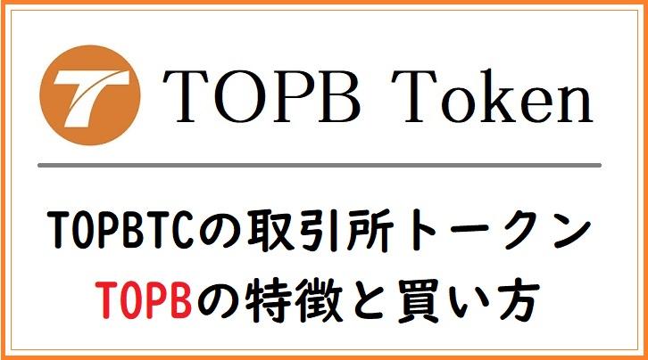 f:id:Yuki_BTC:20180608035203j:plain