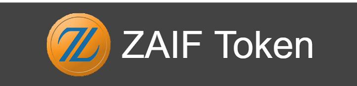 Zaifトークンのロゴマーク