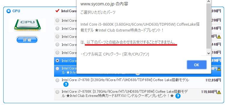 f:id:Yuki_BTC:20180702014148j:plain