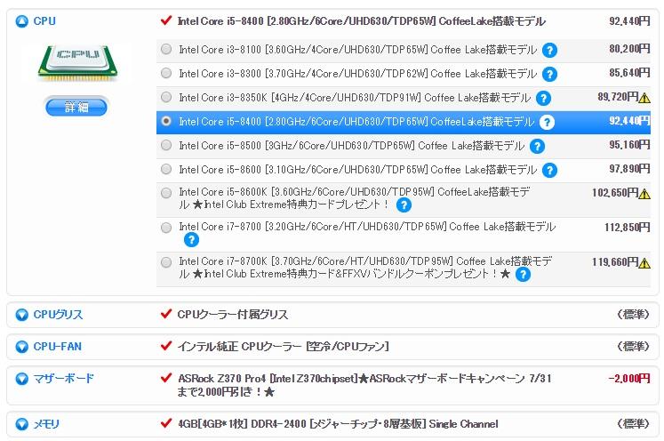 f:id:Yuki_BTC:20180702023243j:plain