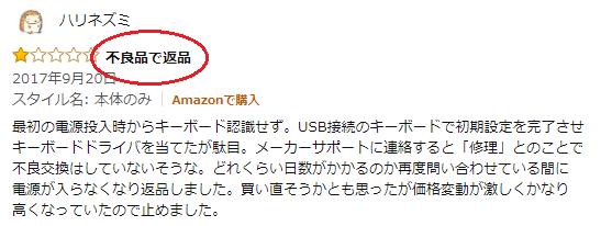 f:id:Yuki_BTC:20180825014359p:plain