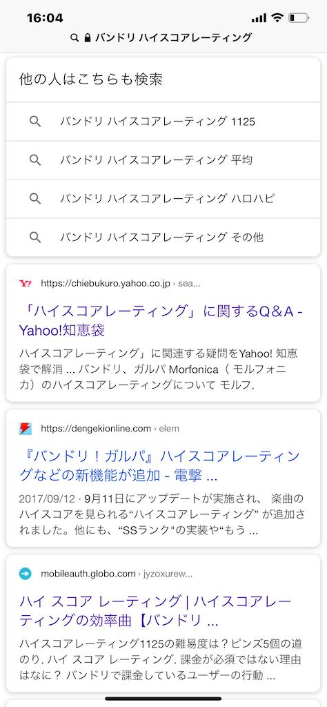 f:id:Yuki_ichinose:20200901160458p:image