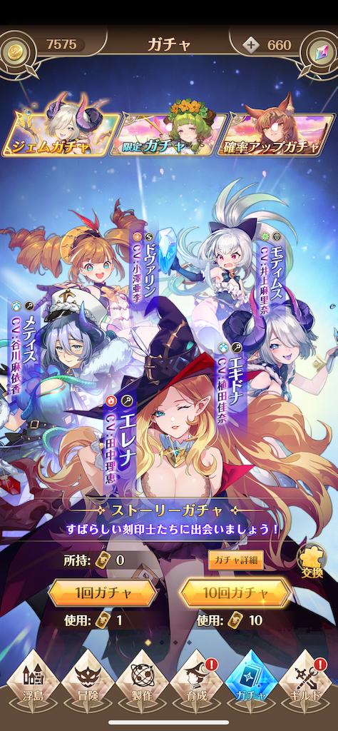 f:id:Yuki_ichinose:20200905180557p:image