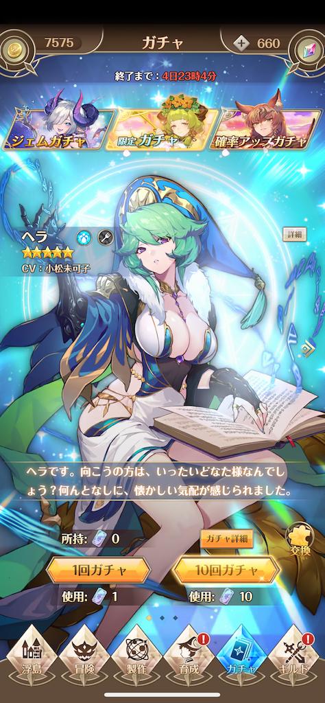 f:id:Yuki_ichinose:20200905180904p:image