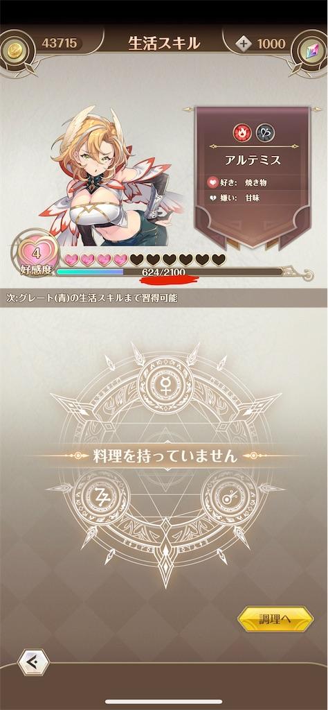 f:id:Yuki_ichinose:20200907204210j:image