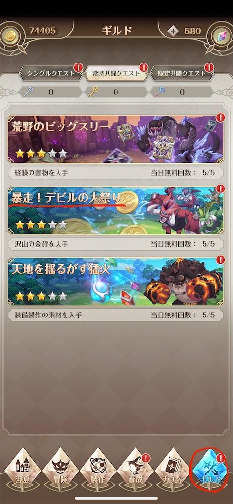f:id:Yuki_ichinose:20200909153103j:image
