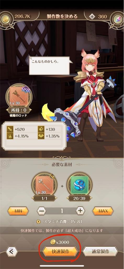 f:id:Yuki_ichinose:20200910104718j:image
