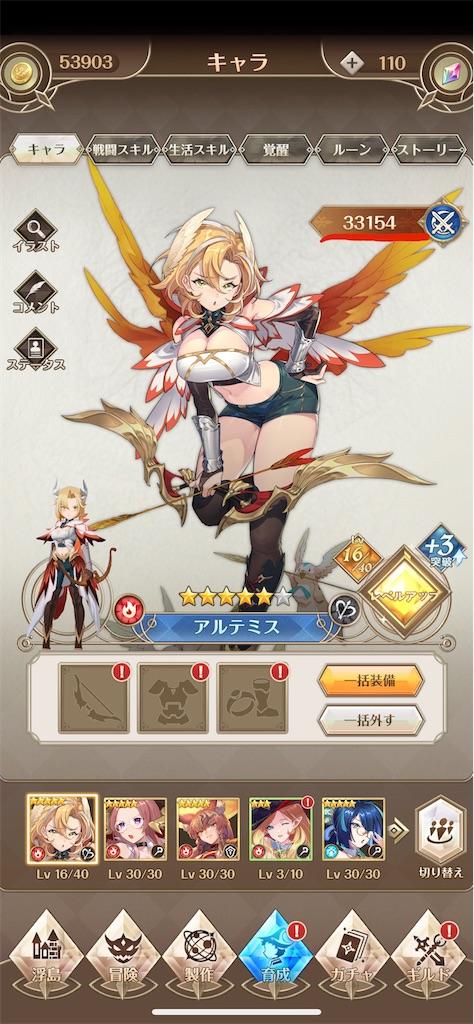 f:id:Yuki_ichinose:20200912093913j:image