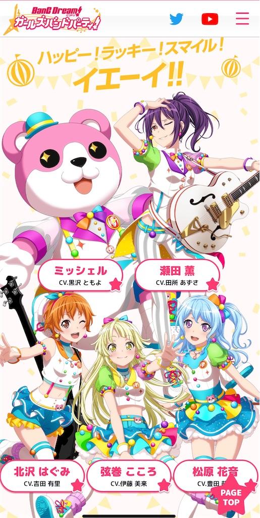 f:id:Yuki_ichinose:20200916151544j:image