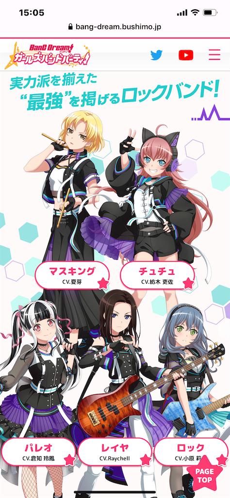 f:id:Yuki_ichinose:20200916151654p:image