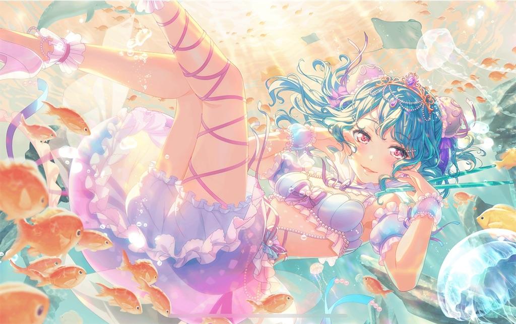f:id:Yuki_ichinose:20200916192200j:image
