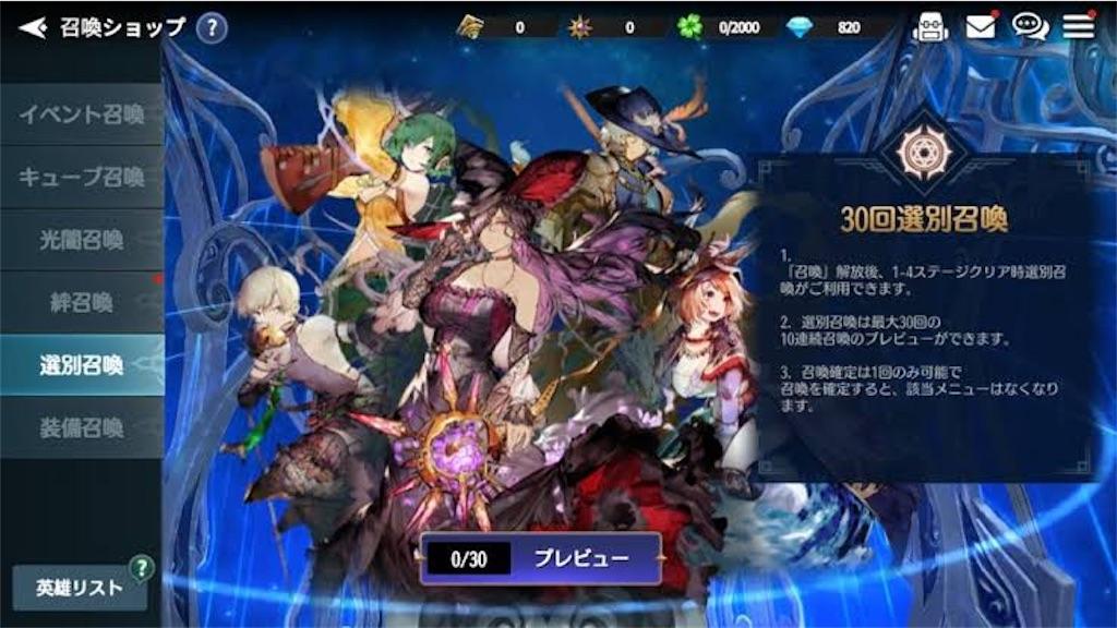 f:id:Yuki_ichinose:20200919121035j:image