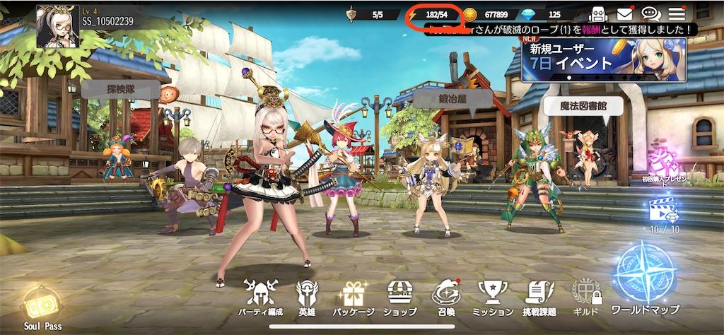 f:id:Yuki_ichinose:20200919192823j:image