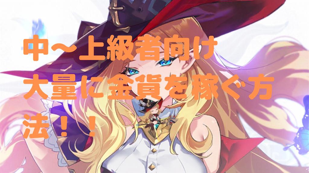 f:id:Yuki_ichinose:20200921135022p:image