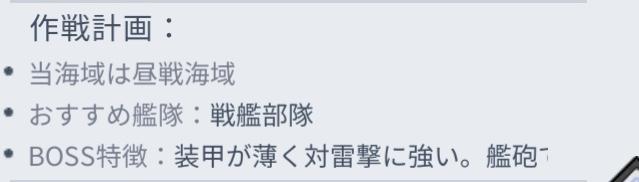 f:id:Yuki_ichinose:20200929175147j:plain