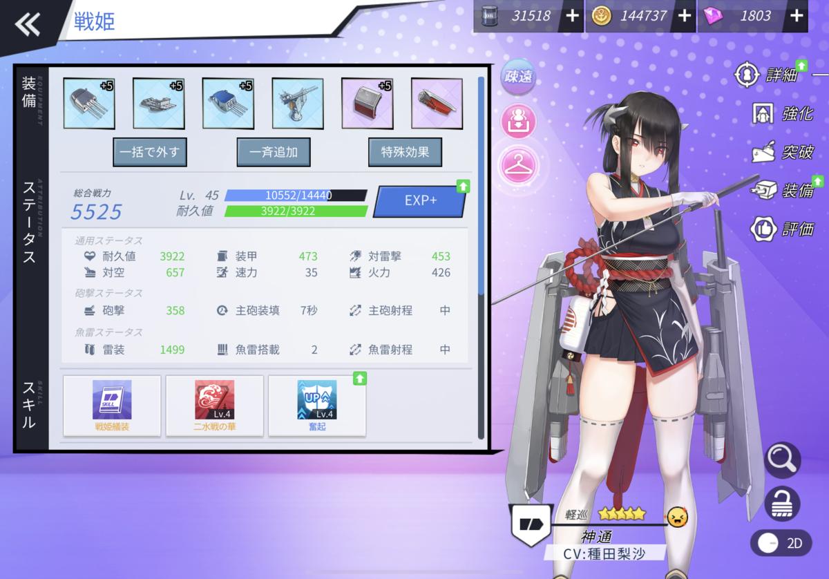 f:id:Yuki_ichinose:20200929201949p:plain