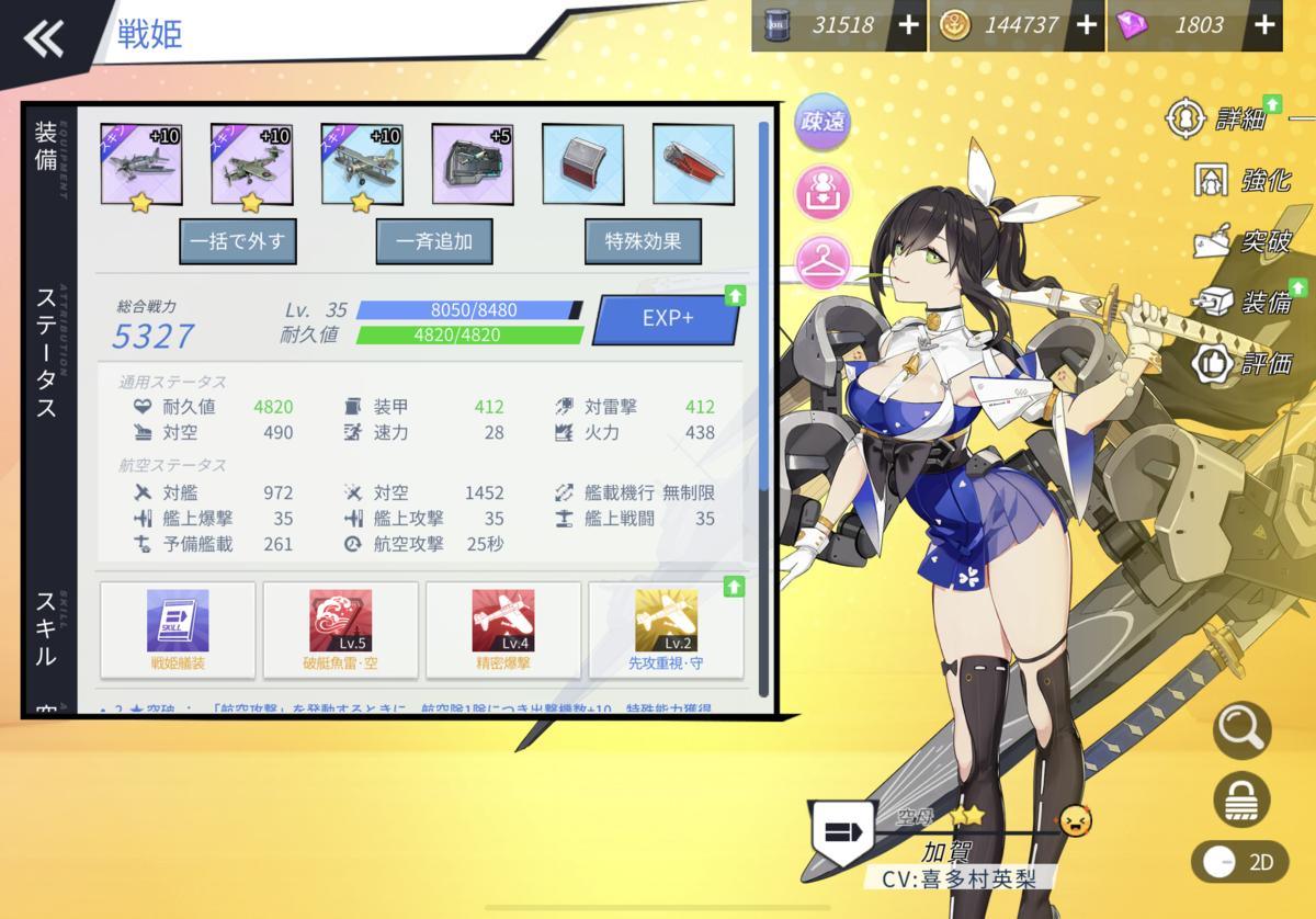 f:id:Yuki_ichinose:20200929203827p:plain