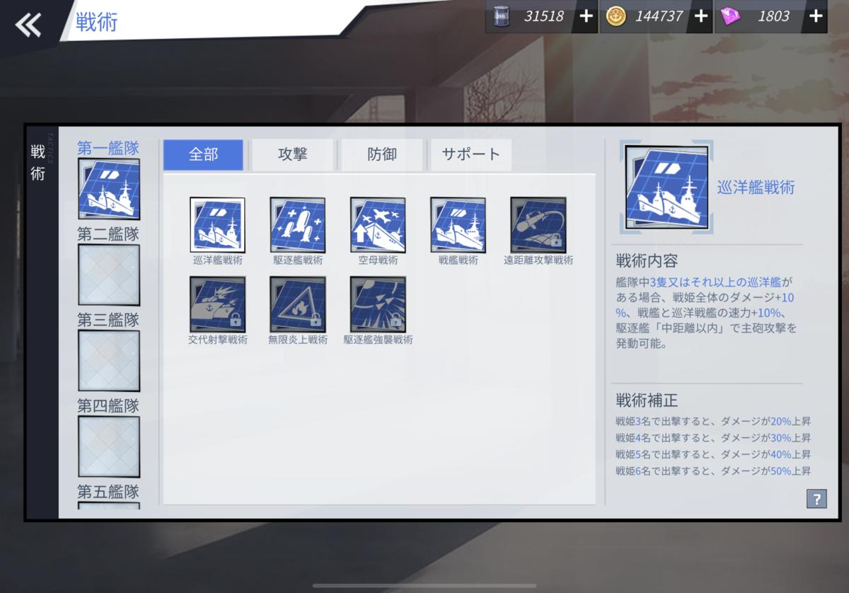 f:id:Yuki_ichinose:20200929204158p:plain