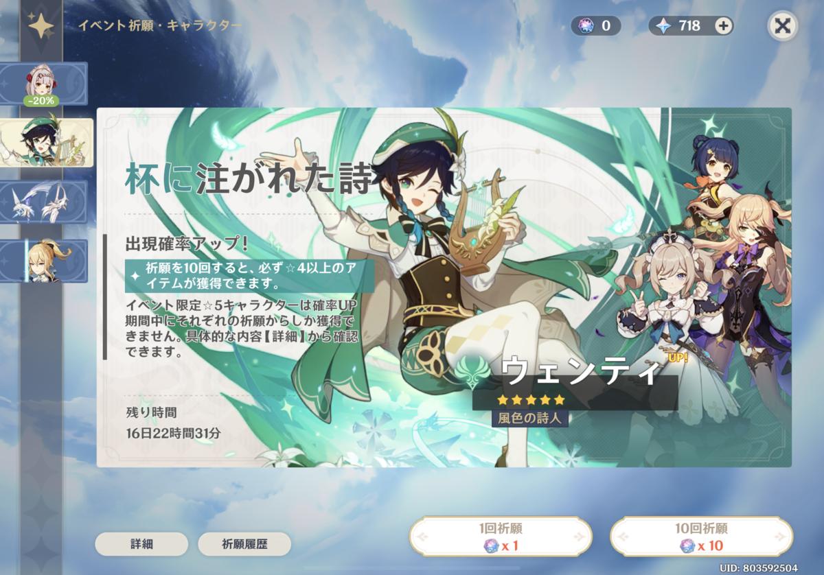 f:id:Yuki_ichinose:20201001202907p:plain