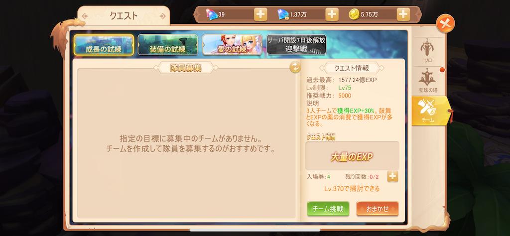 f:id:Yuki_ichinose:20201012170431p:image