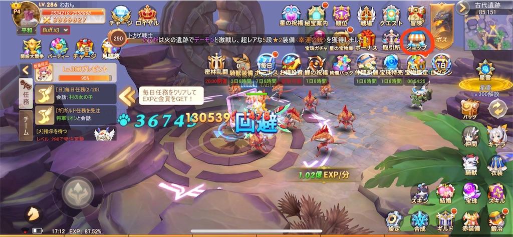 f:id:Yuki_ichinose:20201012171344j:image