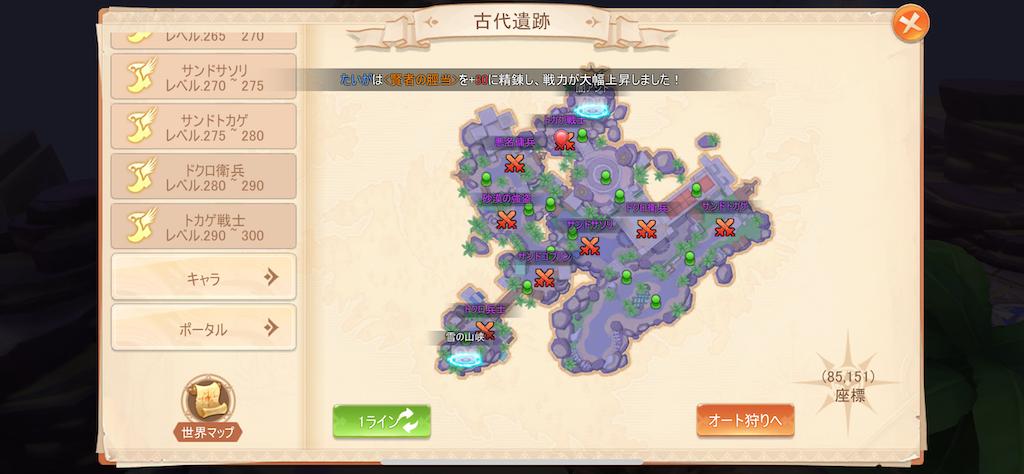 f:id:Yuki_ichinose:20201012173528p:image