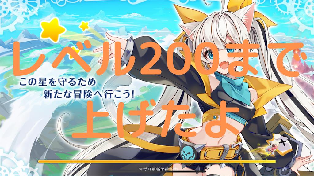 f:id:Yuki_ichinose:20201012192439p:image