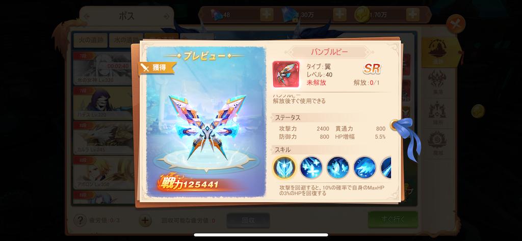 f:id:Yuki_ichinose:20201016135201p:image