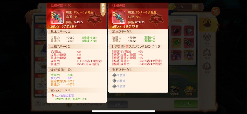 f:id:Yuki_ichinose:20201016135350p:image
