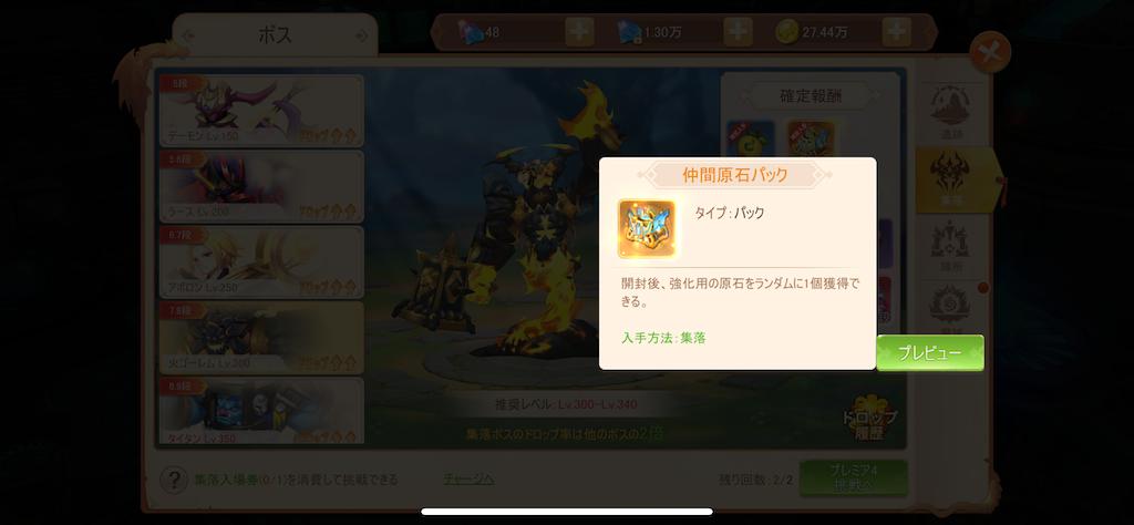 f:id:Yuki_ichinose:20201016204451p:image