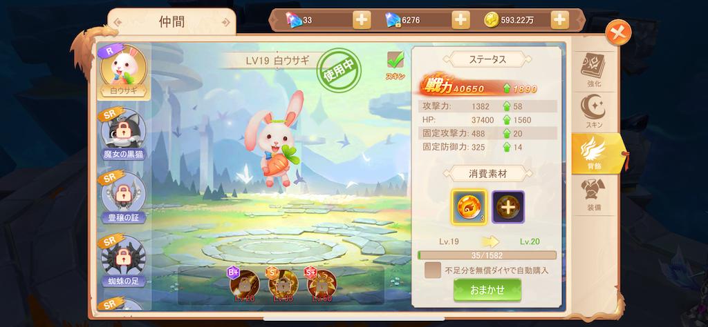 f:id:Yuki_ichinose:20201019204517p:image