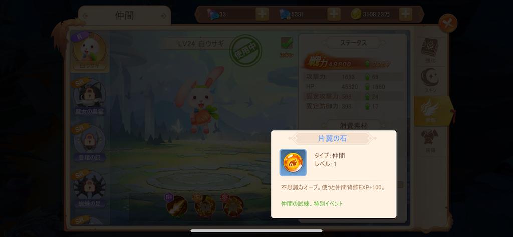 f:id:Yuki_ichinose:20201023133513p:image