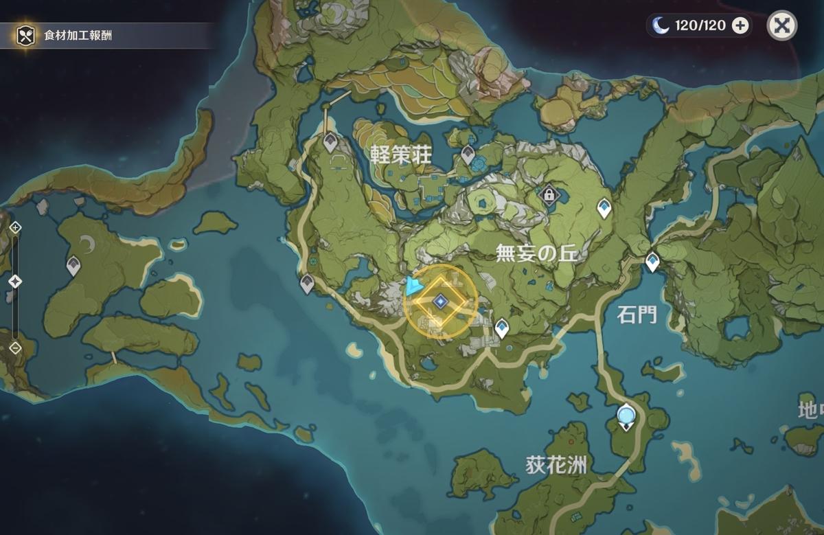 f:id:Yuki_ichinose:20201027224607j:plain