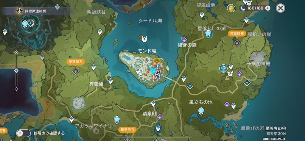 f:id:Yuki_ichinose:20201115173754p:image