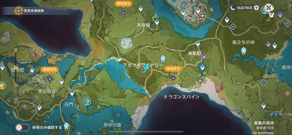 f:id:Yuki_ichinose:20201118134614p:image