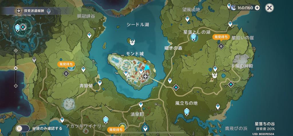f:id:Yuki_ichinose:20201119182430p:image