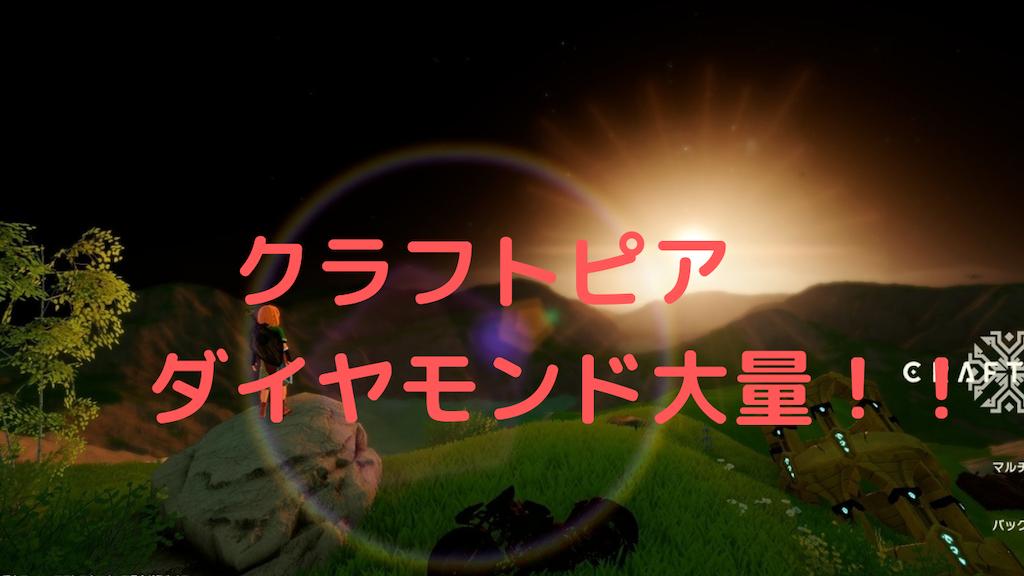 f:id:Yuki_ichinose:20201209171932p:image
