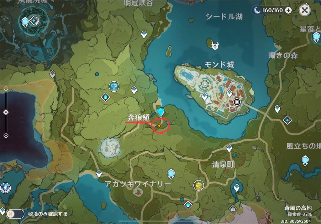f:id:Yuki_ichinose:20201212120106j:image