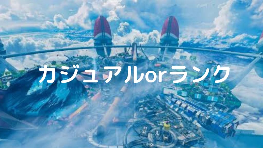f:id:Yuki_ichinose:20201231134837p:image