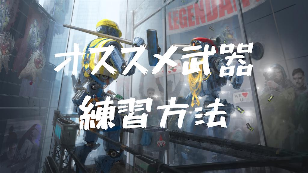f:id:Yuki_ichinose:20210105180003p:image