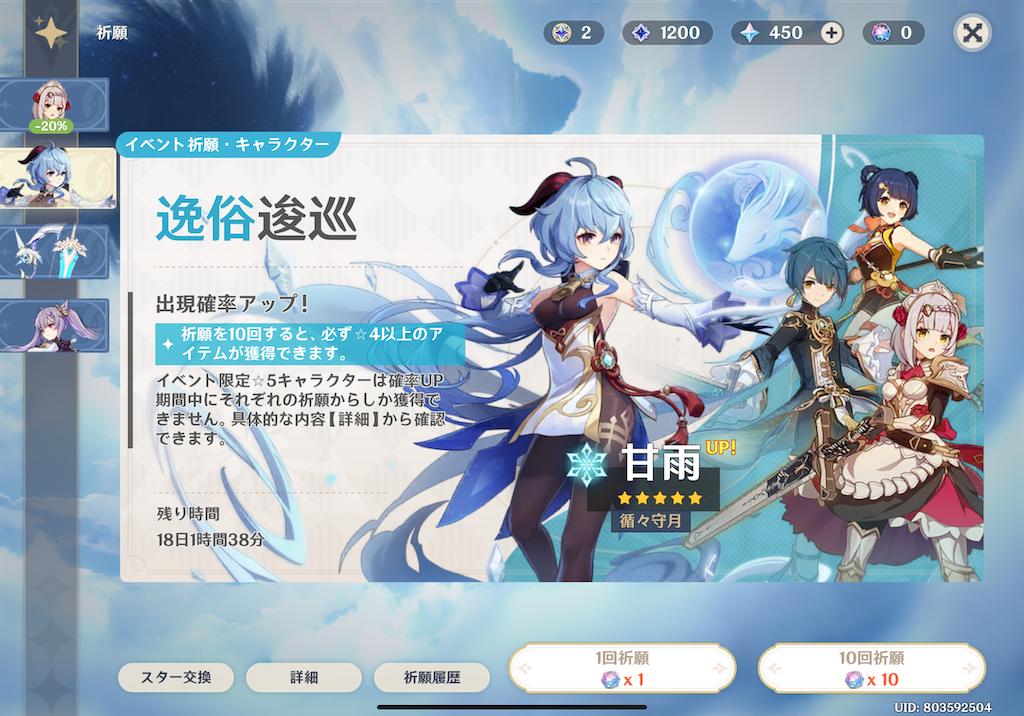 f:id:Yuki_ichinose:20210115142333p:image