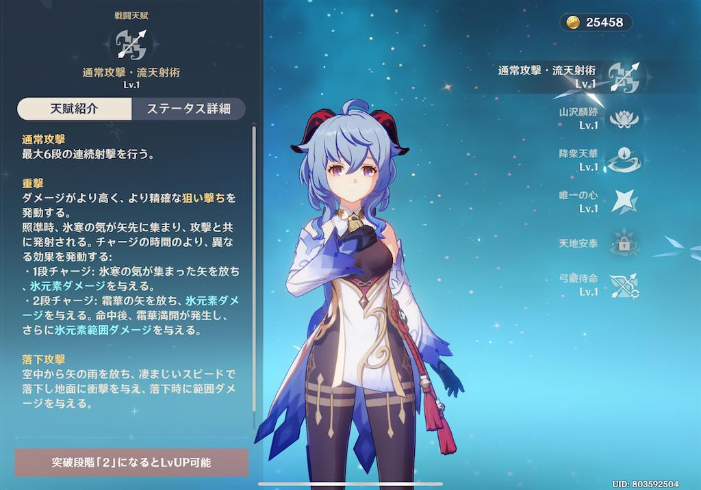 f:id:Yuki_ichinose:20210115144336p:image