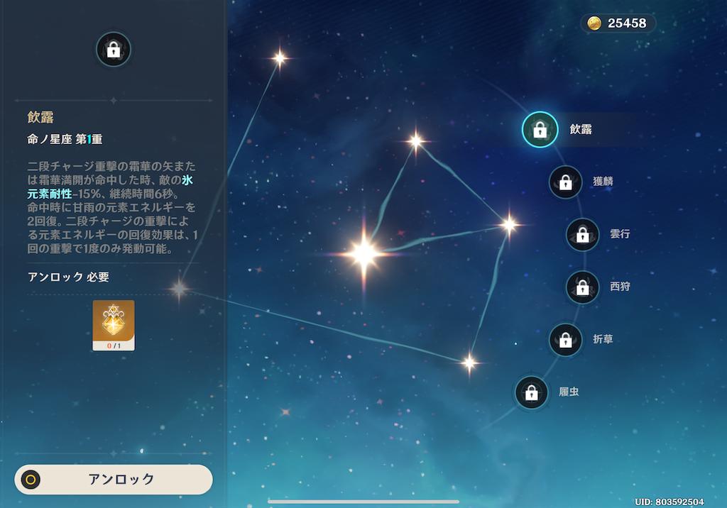 f:id:Yuki_ichinose:20210115185557p:image